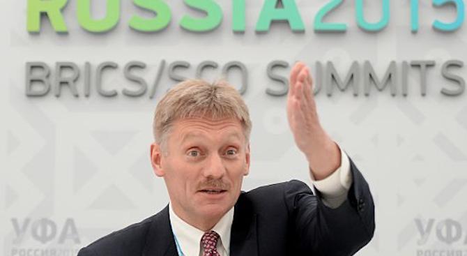 Песков е умерен оптимист за отношенията между Русия и Украйна