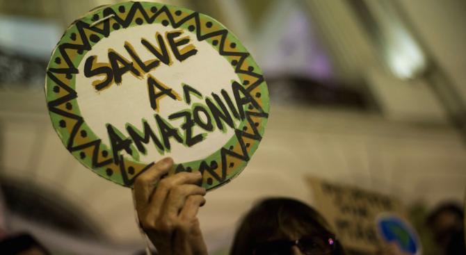 Бразилия: Няма глобална климатична катастрофа