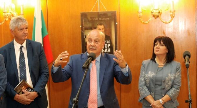 """Георги Марков представи в парламента книгата си """"Феноменът Виктор Орбан"""""""