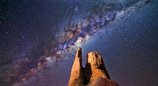 Астрономи откриха следи от загадъчен обект в Млечния път