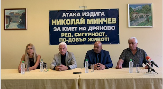 """ПП """"Атака"""" издига бивш военен и баща на 4 деца за кмет на Дряново"""