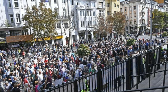 Протест в центъра на София срещу кандидатурата на Иван Гешев за главен прокурор
