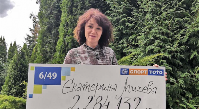 България със 104-ти тото милионер