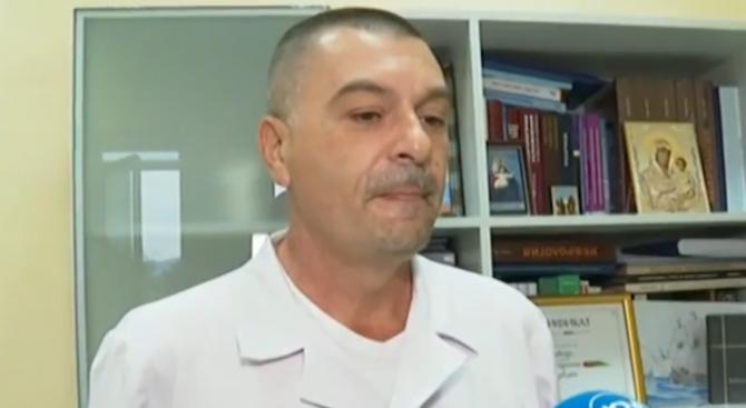 Минава ли през България канал за трафик на органи?