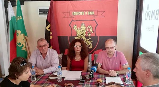 ВМРО издига Виктор Стойчев за кмет на Ловеч