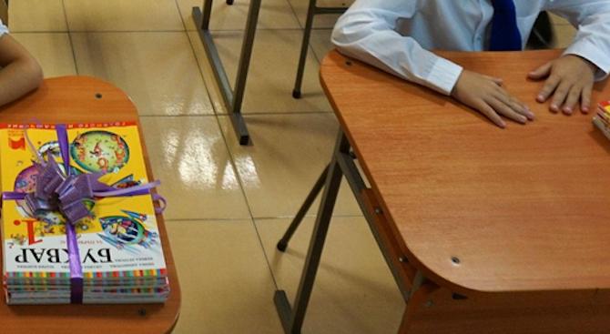 Въпреки заканата на родителите: Децата тръгват на училище в Сотиря
