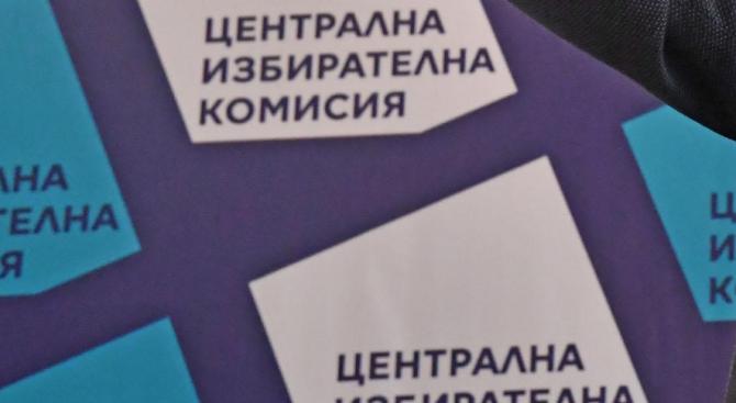 Споразумение между ЦИК и СЕМ ще бъде подписано на 17 септември