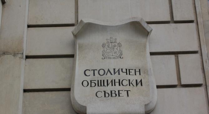 Столичният общински съвет ще проведе тържествено заседание