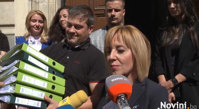 Мая Манолова: Ще управлявам София с помощта на столичани