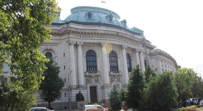Софийският университет открива на 1 октомври новата си академична година