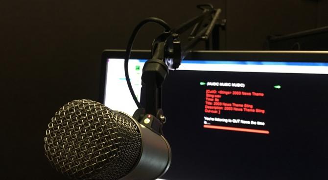 Прокуратурата: БНР не е спазило задължението си за постоянно радиоразпръскване