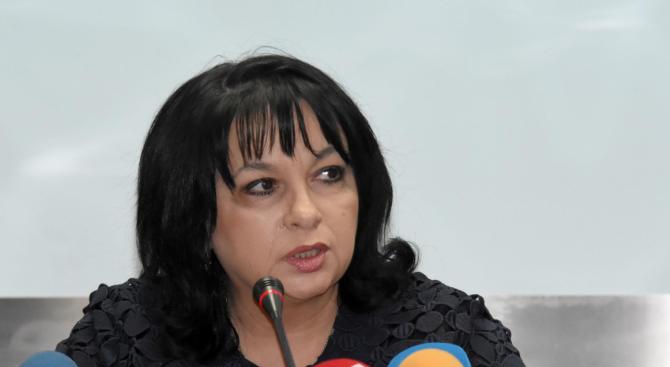 """Теменужка Петкова: Животът на Шестиблок на АЕЦ """"Козлодуй"""" ще бъде удължен с още 10 години"""