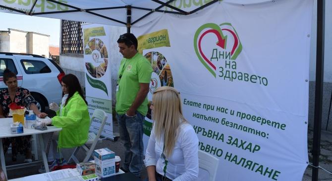 """""""Агрион"""" организира безплатни медицински прегледи в цялата страна"""