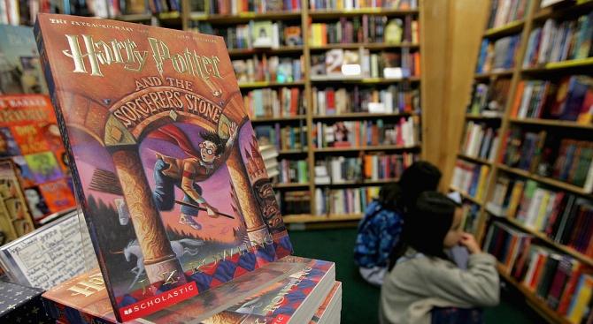 """""""Правни науки в света на Хари Потър"""" вече е истински учебен предмет"""