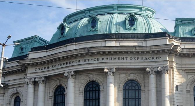 За четвърта поредна година СУ ще участва в Европейските дни на наследството
