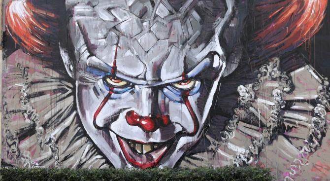 Гледаш 13 от най-страшните филми по Стивън Кинг - получаваш 1300 долара