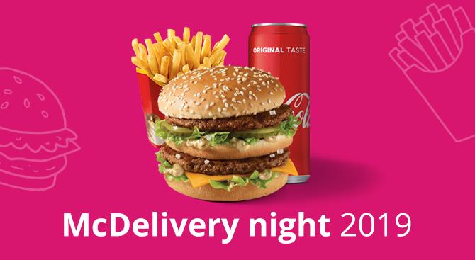 Когато се чудиш какво да хапнеш: Foodpanda представя McDelivery night