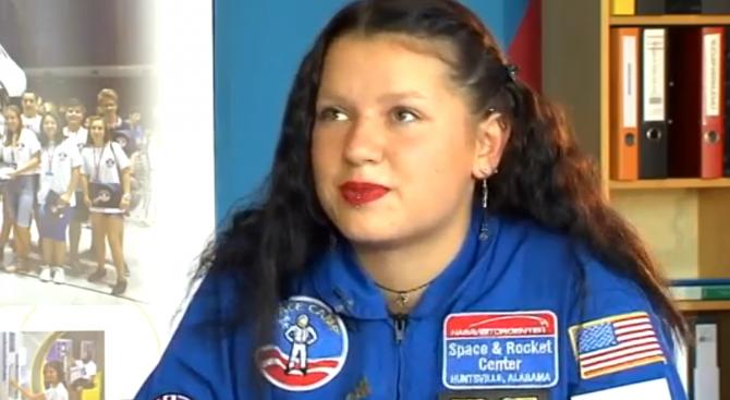 16-годишно момиче от Добрич с шанс да е първата българска космонавтка