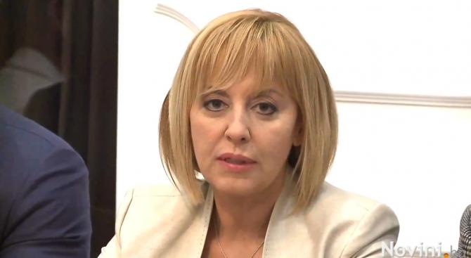 Манолова обеща пълна ревизия на договорите по големите инвестиционни проекти