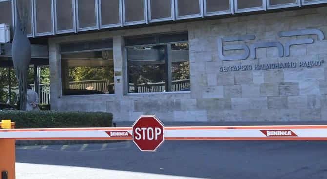 СЕМ сезира прокуратурата за натиск върху БНР