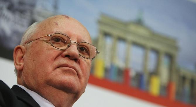 Горбачов с нова книга