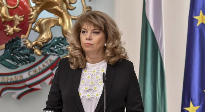 Йотова ще чества Деня на независимостта на България с жителите на град Троян