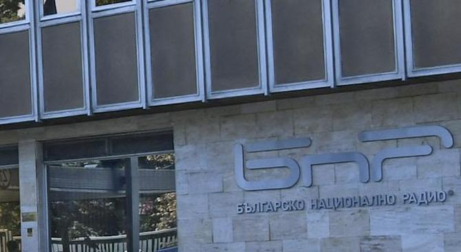 СБЖ поиска оставката на ръководството на БНР