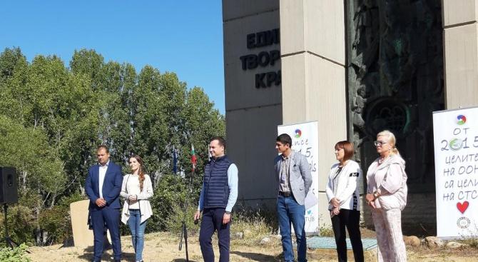 Зам.-министърът на младежта и спорта се включи в честване по повод Световния ден на мира