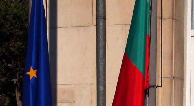 Стара Загора отбеляза 111 години от обявяване на независимостта на България