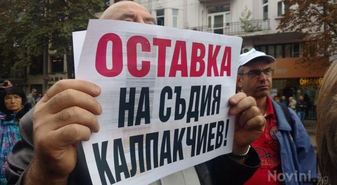 """""""Атака"""" на протест срещу предсрочното освобождаване на Джок Полфрийман"""