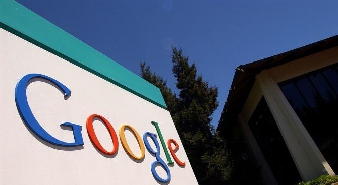 """Google спечели важно дело за """"правото да бъдеш забравен"""""""