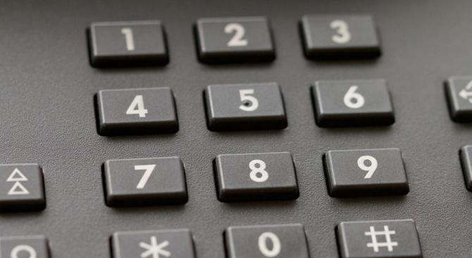 Телефонни измамници измъкнаха над 15 000 лева от 79-годишна жена от Генерал Тошево