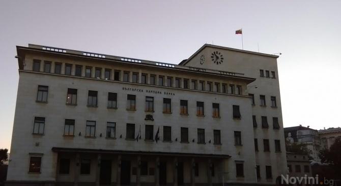 Спестяванията на домакинствата в банките са се увеличили до 53.660 млрд. лв.