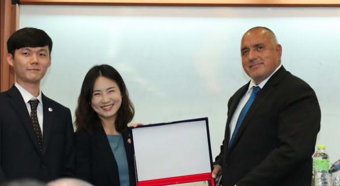 """Борисов беше удостоен с почетен знак от Университета за чужди езици """"Ханкук"""" в Сеул"""