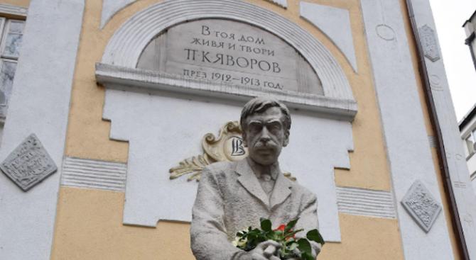 Къщата на Пейо Яворов вече е собственост на Столична община