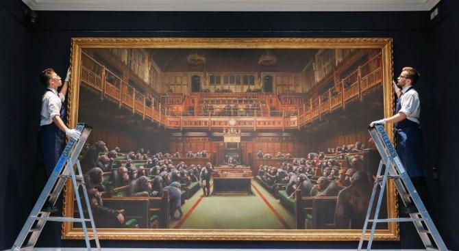Предлагат на търг картина на Банкси, изобразяваща маймуни в парламента