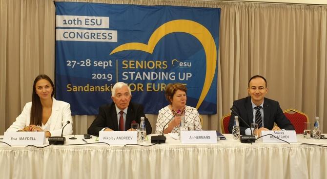 Евродепутатите от ГЕРБ/ЕНП Андрей Ковачев и Ева Майдел взеха участие в десетия конгрес на Европейския съюз на гражданите-сеньори към ЕНП