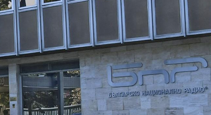 Работещи в БНР излязоха да подкрепят Светослав Костов