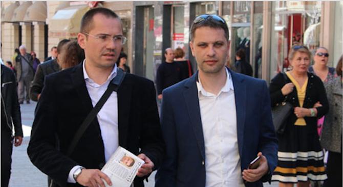 ВМРО иска от Цацаров да прекрати дейността на БХК заради недопустима намеса в съдебната система на България