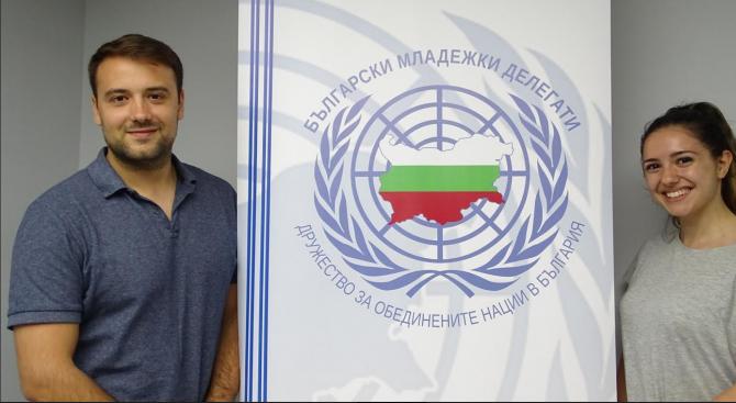 Гласът на българските младежи на 74-тата сесия на Общото събрание на ООН