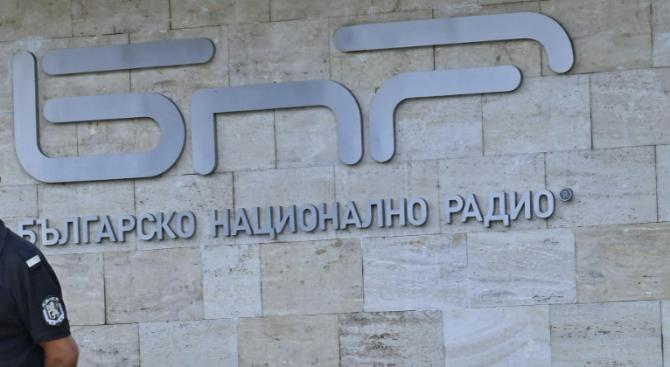 Пребили журналист в нюзрума на БНР