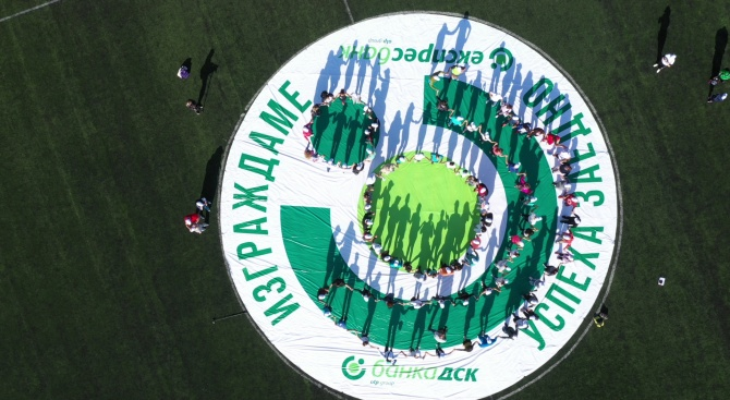 Банка ДСК и Експресбанк се обединиха на спортната площадка