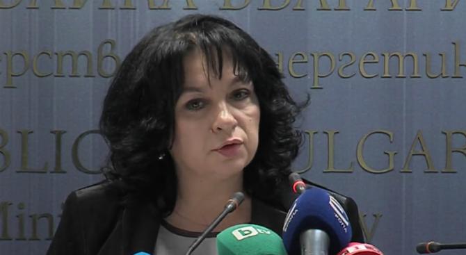 """Министър Петкова ще открие конференция """"Енергийна и градска киберсигурност, България 2019"""""""