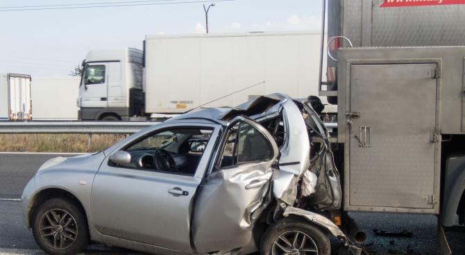 Катастрофа на пътя Симитли-Благоевград