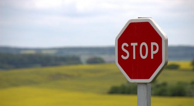 30-годишна жена открадна пътен знак