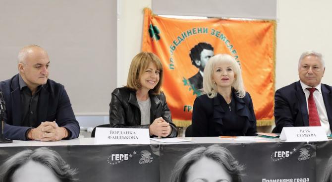 """Партия """"Обединени земеделци"""" подкрепи Йорданка Фандъкова за кмет на Столична община"""