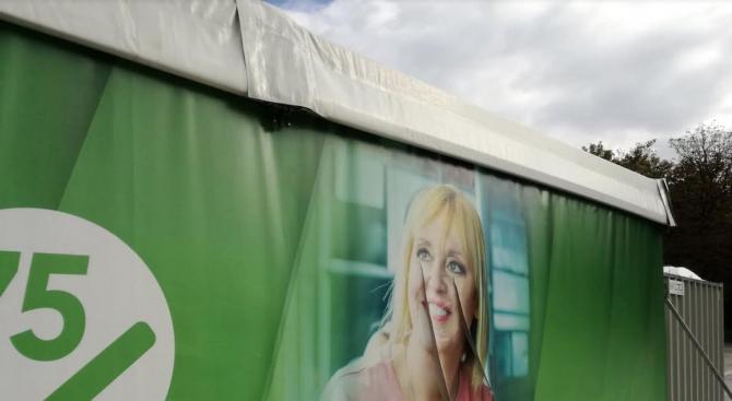 Вандали нарязаха шатрата на Мая Манолова при НДК