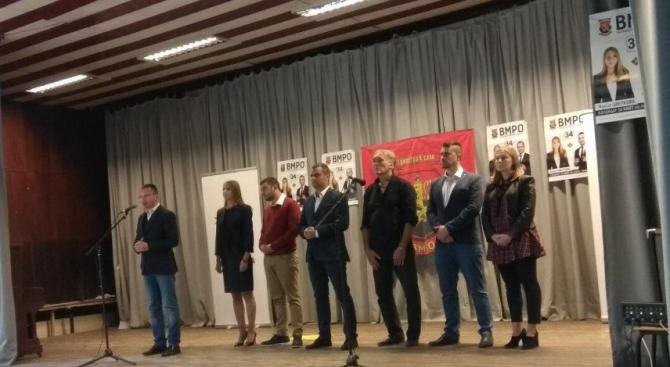"""ВМРО откри предизборната си кампания в столичния район """"Младост"""""""