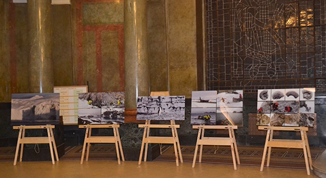 """Изложбата """"Усещането Антарктида"""" се открива в Софийския университет"""