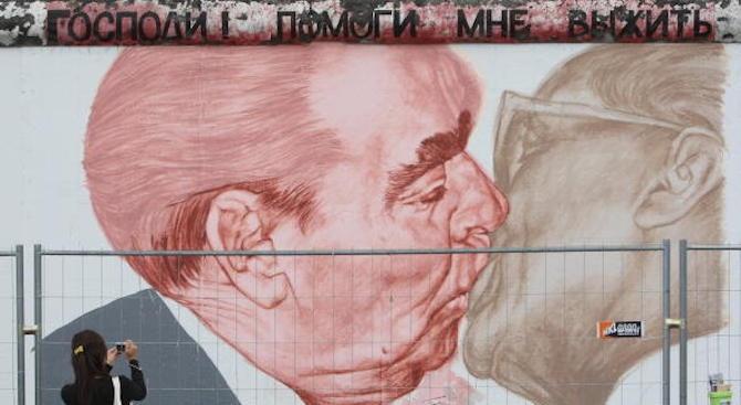 """""""Хомосоц"""" представя хомосексуалността по времето на комунистическия режим"""